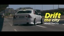 Drift The City Cape Town Edition