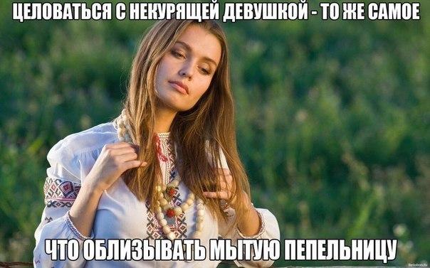 не курящую: