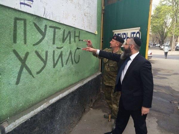 Путин - Меркель: Украина, по сути, на грани гражданской войны - Цензор.НЕТ 7277