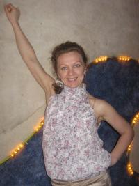 Наталья Косицина, 26 апреля 1975, Киев, id94842842