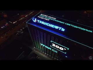 Рекламный проект ООО