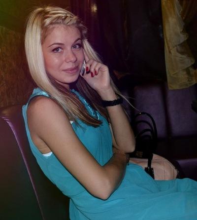 Валерия Александрова, 6 апреля , Кемерово, id61077935