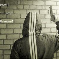 Ваня Новоселов, 6 декабря , Златоуст, id191551134