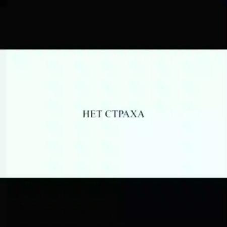 Alex.kilizhekov video