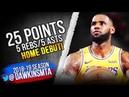 LeBron James Full Highlights 2018.10.20 Lakers vs Rockets - 24 Pts, 5 Rebs, 5 Asts! | FreeDawkins