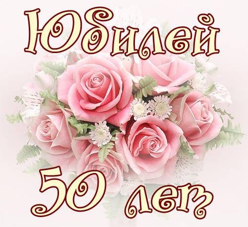 Сценарий юбилея 60 лет прикольный