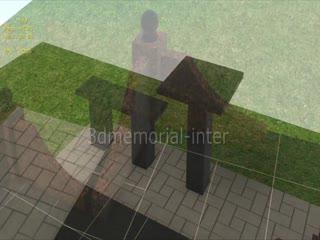 3d анимация мемориального комплекса