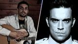 Robbie Williams - Supreme. Урок на гитаре, видеоурок, кавер, аккорды, бой.