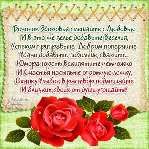 елена открытки: