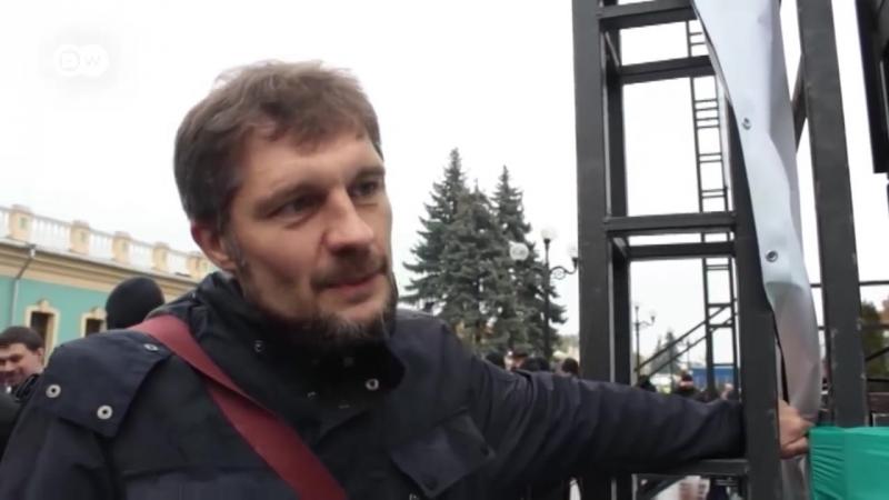 [DW на русском] Навальный выиграл у Кремля в Страсбурге, но на выборы не попадает - DW Новости (17.10.2017)