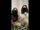 Шалунья Секс - Live
