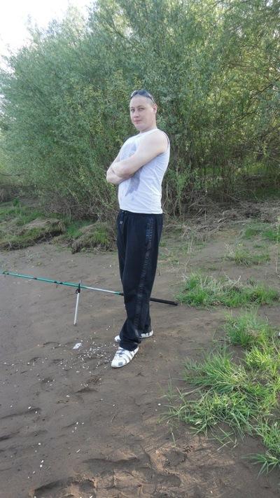 Илья Григорьев, 31 декабря , Чайковский, id52626439