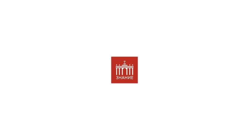 Ляля Кандаурова ¦ Проклятье Девятой почему симфонии №9 — особенные ¦ Знание.ВДНХ