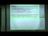 Отношения эквивалентности и случайные графы, ...