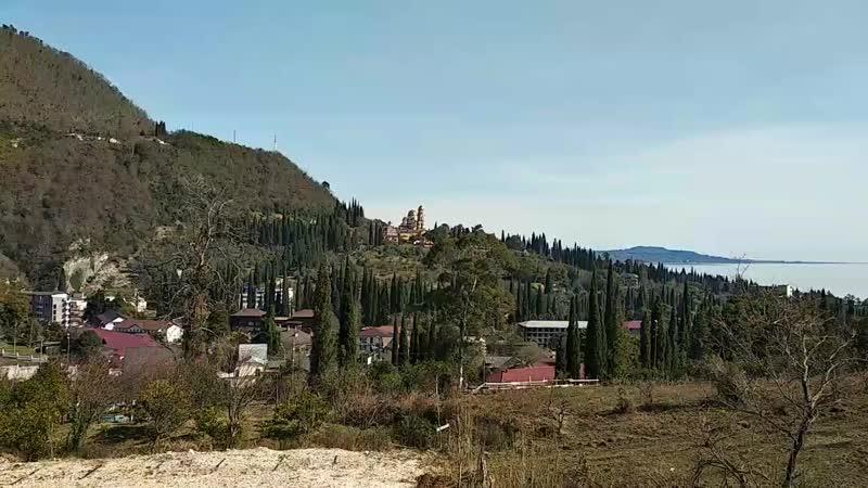Новый Афон, Абхазия