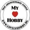"""ТОВАРЫ ДЛЯ СКРАПБУКИНГА - """"My Lovely Hobby"""""""