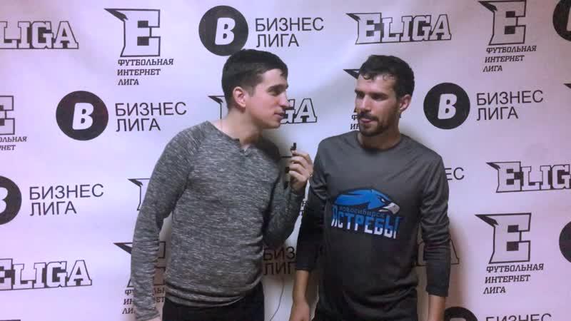 [Mini обзор] Eliga (Ястребы) vs Автолайн