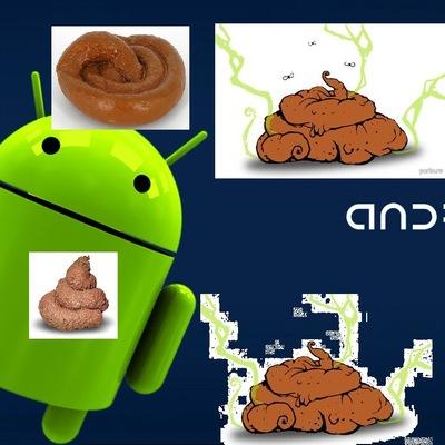 Андроид хуйня ебаное