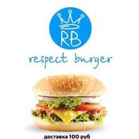 BurgerRespect