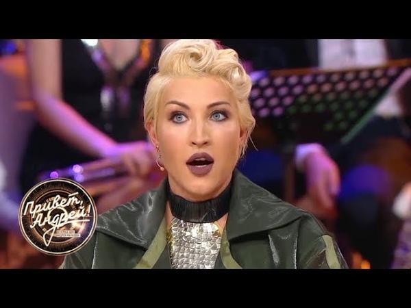 Привет Андрей Звезды 2000 х Ток шоу Андрея Малахова от 21 07 18