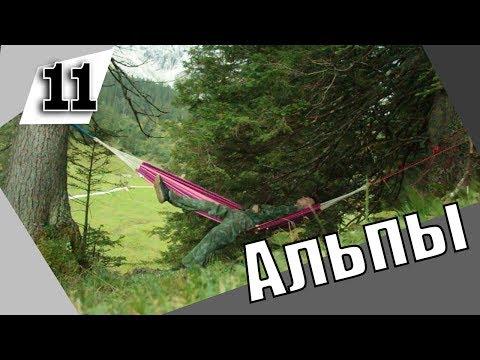 Ночь в лесу без палатки и спального мешка