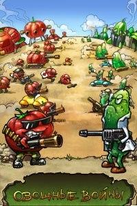 овощные войны скачать игру - фото 5