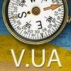Отдых в Украине / Відпочинок в Україні