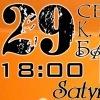 Сейшен БАНЗАЙ 29 сентября 18:00-22:00
