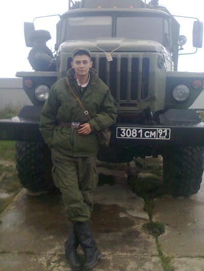 Александр Кашкаров, 20 января 1993, Тернополь, id145105503