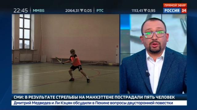 Новости на Россия 24 Странное дело детского невропатолога обвинили в покушении на убийство