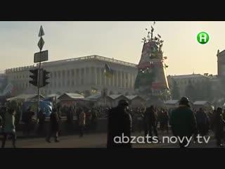 Еще одна смерть на Майдане! На новогодней ёлке нашли повешенного мужчину - 27.1.2014