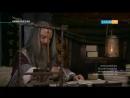 Кубылай хан 14 Серия