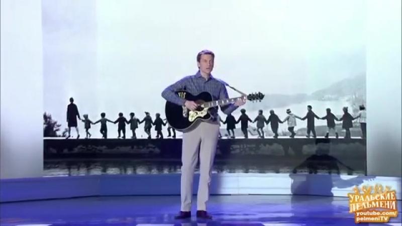 Песня про бабушек Грачи пролетели Уральские пельмени