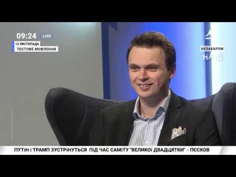 Давидюк: У світі нема жодної країни, в яку б приніс щастя російський солдат 12.11.18