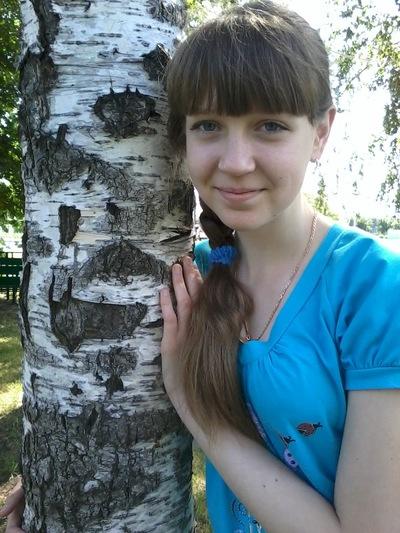 Ульяна Булавина, 22 октября 1998, Белгород, id196135541
