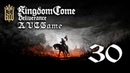 Прохождение Kingdom Come: Deliverance #30 - Черная Хроника