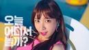 Корейська реклама червень 2018 (EXO, BTS and Park Bo-gum, EXID's Hani, MOMOLAND's JooE, Suzy)