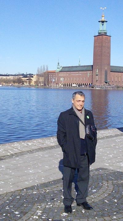 Григорий Каракян
