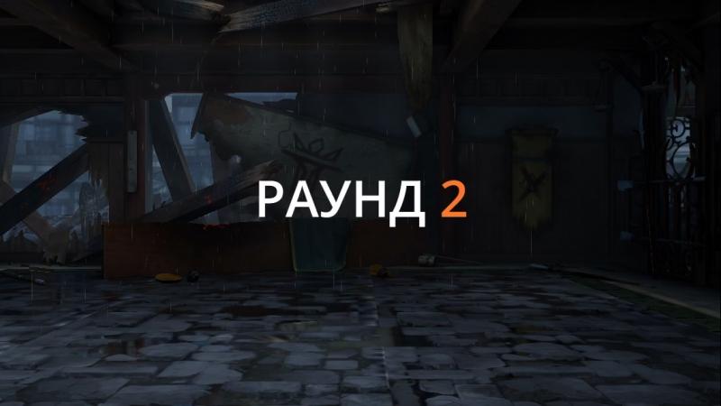 Гаррота АШОТ ВАН ШОТ