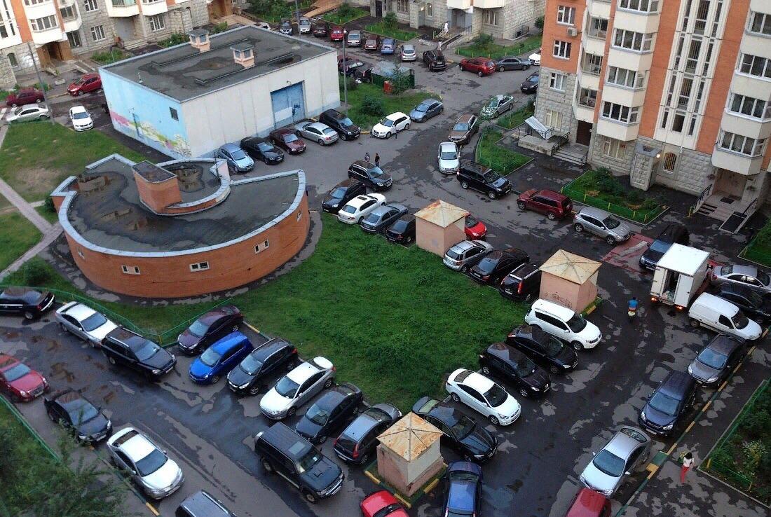 Изображение - Льготы многодетным семьям в москве в 2019 году PA_W3lpICQ8