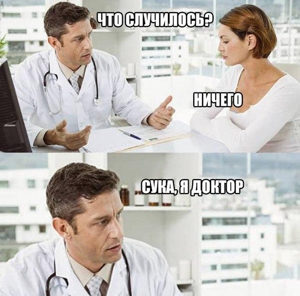Фото №456243188 со страницы Анастасии Пеструиловой