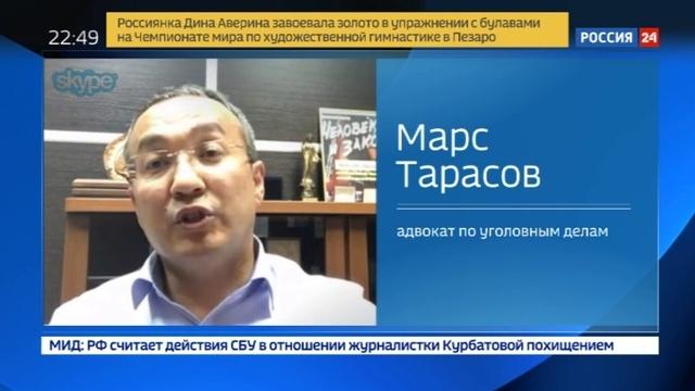 Новости на Россия 24 • За непристойное предложение певец нанес 17 ножевых ранений голому юристу