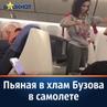 Блокнот Звезды on Instagram В Сеть попала видеозапись на которой ведущая Дома 2 Ольга Бузова @buzova86 ведет себя странно Звезда будучи в не