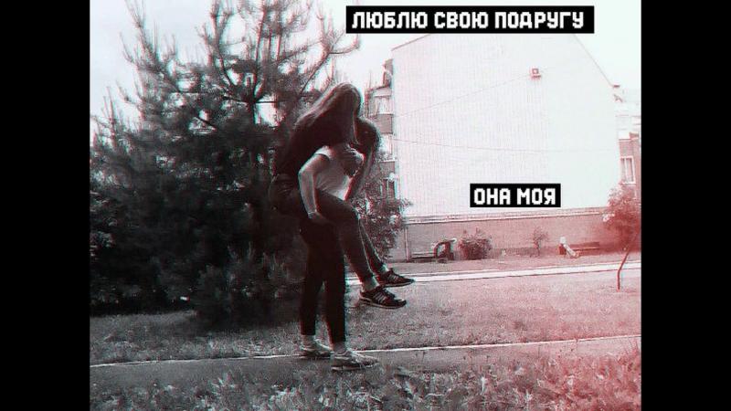 Моей заиньке, С ДНЁМ РОЖДЕНИЯ)