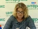 Пресс-конференция: жители края выбирают имена для аэропортов Красноярска и Норильска