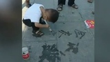 Three year old Chinese boy performs calligraphy