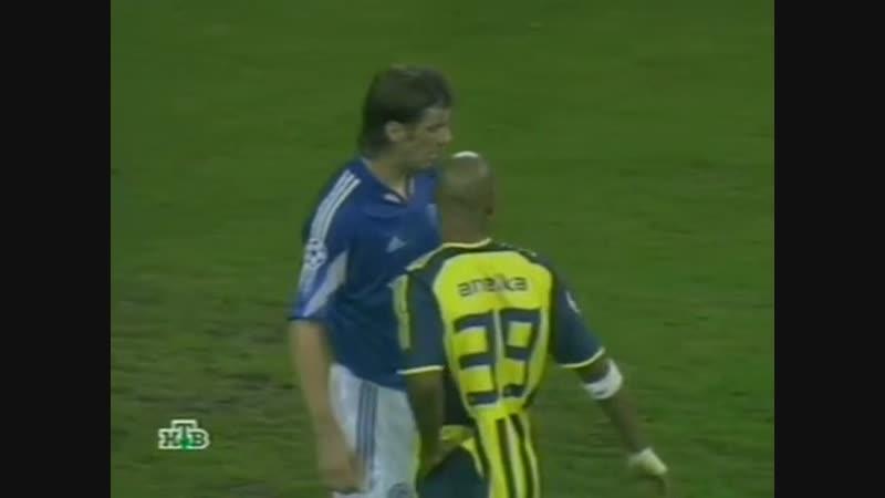 139 CL 2005 2006 FC Schalke 04 Fenerbahçe 2 0 01 11 2005 HL