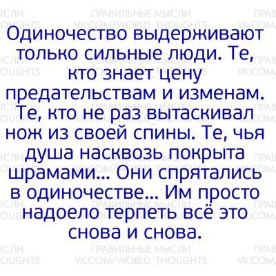 Андрей Камынин