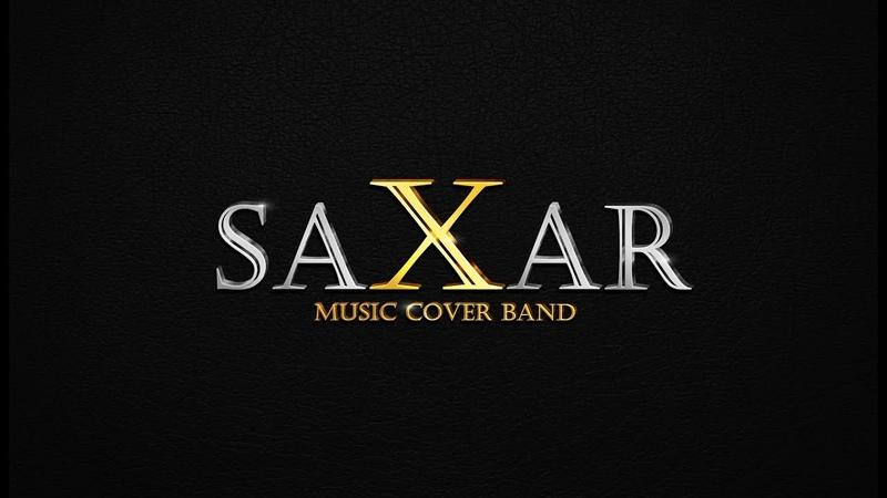 SaXar Cover Band Светлана Лобода Твои глаза
