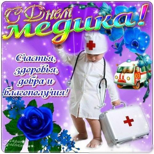 Фото №456295110 со страницы Резиды Сираевой
